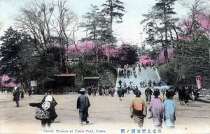 Ueno Park, Meiji Period