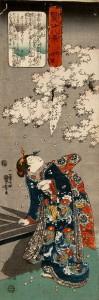 """""""Shushiki no Sakura"""", Kuniyoshi"""